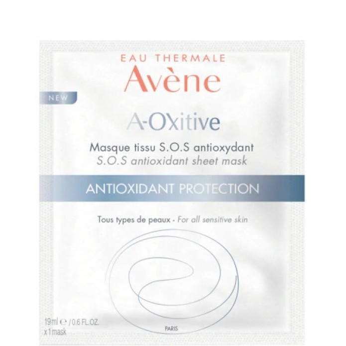 Avene A-Oxitive Maschera In Tessuto 1 Pezzo 18 ml - Maschera SOS antiossidante